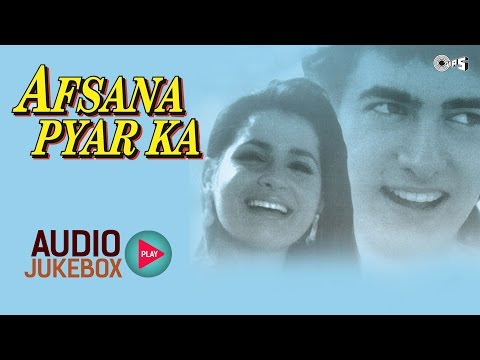 Afsana Pyar Ka Audio Songs Jukebox | Aamir...