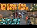 엄마랑 급식판 먹방(엽떡, 뿌링클치킨, 인기가요샌드위치, 골든에그치즈버거, 짜빠게티) - YouTube