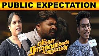 Public Expectation About Vantha Rajavathaan Varuven