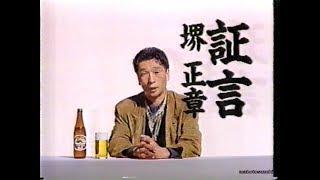 堺・井上・かまやつ+大野.