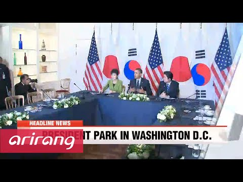 NEWSCENTER 22:00 President Park arrives in Washington for Nuclear Security Summiit