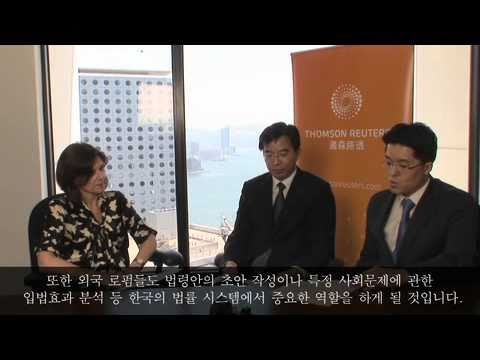 Thomson Reuters Signs Agreement with the Korean Ministry of Government Legislation