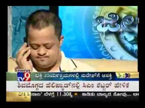 PUTTUR SURESH NAYAK @ TV9 Jeevana Chakra    Physically Challenged Achievers   Full