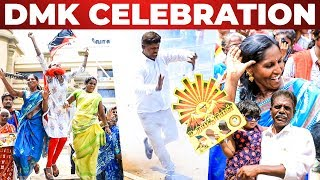 DMK Marana MASS Celebration Started! | MK Stalin | Lok Sabha Election 2019 Result