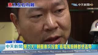 【飲食】「飲食」#飲食,20200116中天新聞...