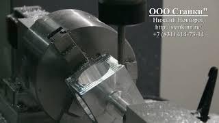4 осевая фрезерная обработка с ЧПУ авиационного алюминия