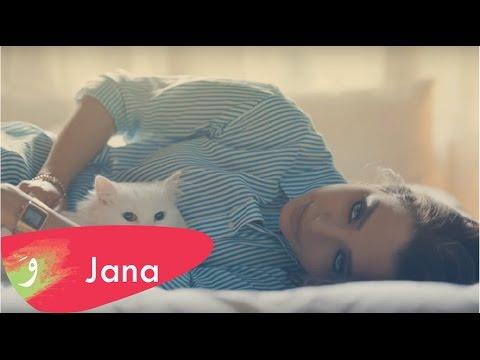 Jana - Mishtagetlak [Official Music Video] (2016) / جنى - مشتاقتلك