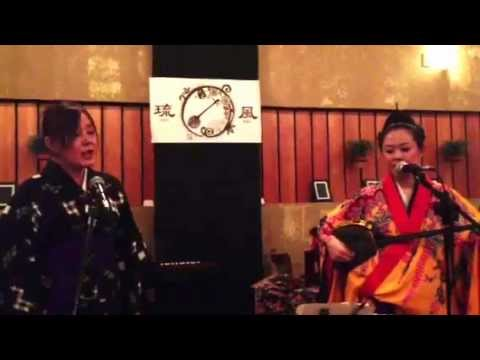 Okinawa Music Show In New York Youtube