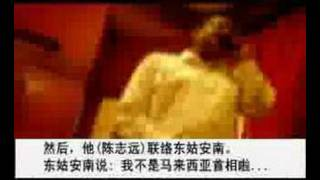 大马司法丑闻短片(中/英文字幕)