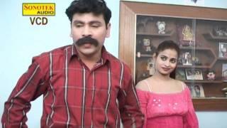 Modern Lugaii 3 Santram Banjara, Pushpa Gussaiin Haryanavi Comedy Natak
