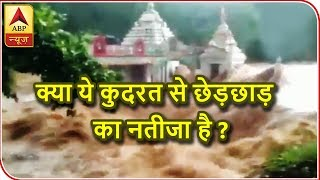 Ecologist Madhav Gadgil Who Predicted Kerala Floods Before, Says Tragedy Partially Man Made thumbnail