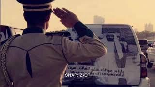 دبكة صف ضباط العسكر - بطيء 2018