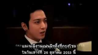 [Thai Trans] Marry Him If You Dare Fan Meeting - Jung Yong Hwa Message