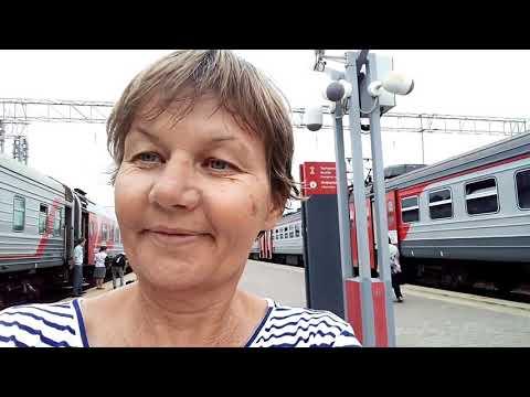 ПОЕЗД Сочи-Барнаул. 4 дня ПУТЕШЕСТВИЯ!