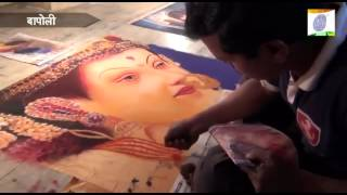Rangoli Pradarshan FRIENDSHIP, DAPOLI.FLV