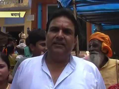 पटना देवकली के शिवमंदिर में हैं आठ शिवलिंग