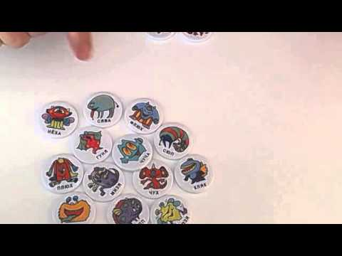 Шпаргалки для мамы. Игра УГАДАЙКА-2 (правила)