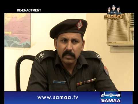 Khoji, Gurbat say Wardaat tak, May 16 2014