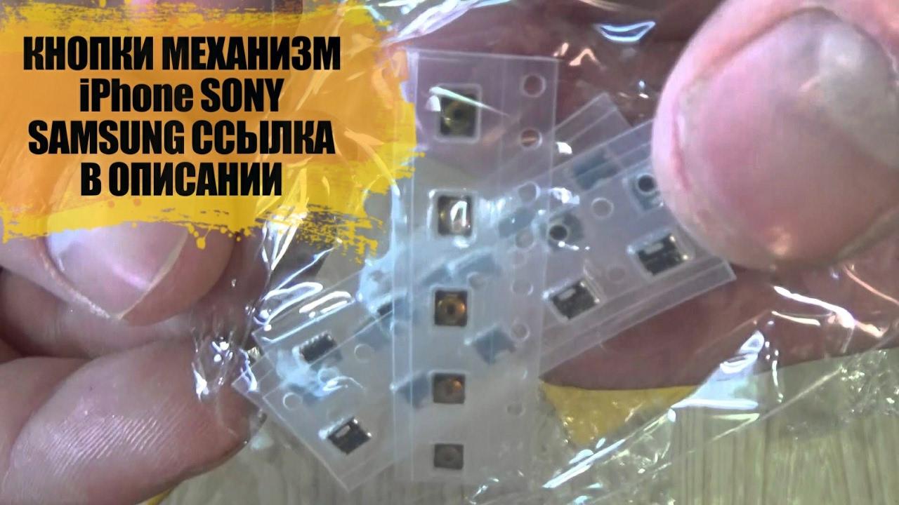 Оригинальный аккумулятор Sony Xperia Z5 Premium - YouTube