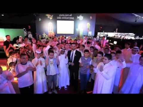 Royal welcome for 1001 Inventions in Qatar | 1001 Inventions