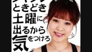 山口レバーオンでおなじみの田尻直美さんがラジオ番組 『ジャンプはとき...