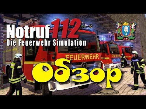 Торент игры жанра симулятор скачать с торрент сайта