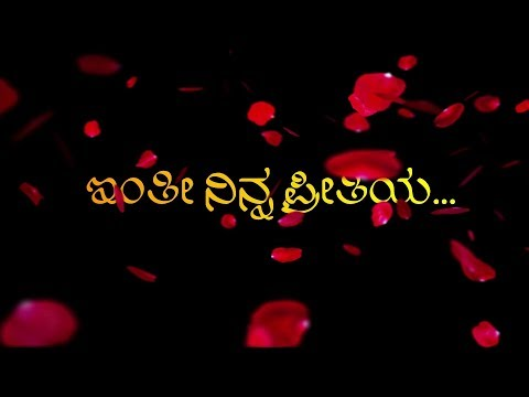 Kannada love letter mp3 video mp4 3gp download mp3woo letter to ex loverkannada inthi ninna preethiya thecheapjerseys Image collections