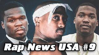 RapNews USA #9 [Meek Mill, 50 Сent, 2 Pac]