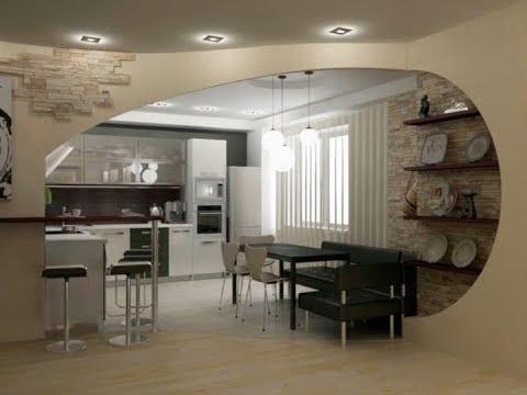 Арки для Кухни вместо Двери