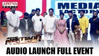 Satya Gang Audio Launch || Satya Gang Telugu Movie || Sathvik Eshvar, Prathyush || Prabhas