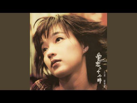 Shi Jian Ping