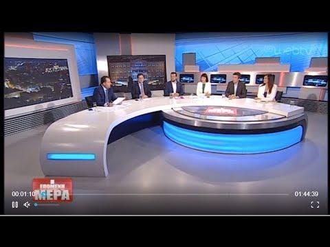 Η Επόμενη Μέρα - Νότης Μηταράκης - Νίκος Παππάς - Νάντια Γιαννακοπούλου | 15/07/2019 | ΕΡΤ