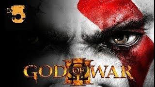GOD OF WAR III REMASTERED -5-