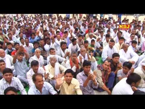 Teri Jhanki Ke Maha Gola Maru || Best Haryanvi Ragni 2015 || Full HD Video || NDJ Music