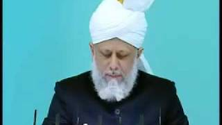Friday Sermon : 28th August 2009 - Part 3 (Urdu)