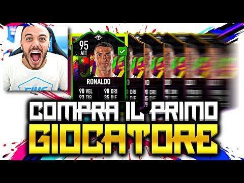 SERIE A PAZZESCA!!! COMPRA IL PRIMO GIOCATORE su FIFA 19!