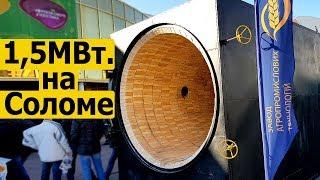 Воздушный теплогенератор от 25кВт до 1,5 МВт  Украинского производителя  #АгроВесна 2019г