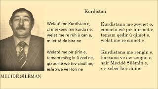 Mecîdê Silêman- Welatê me Kurdistan e -  Rençber Aziz Video