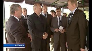 Александр Лукашенко поставил задачу благоустроить Могилев