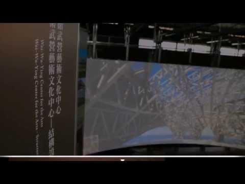【建國工程CK group x 衛武資訊WeBIM】2014  實構築 Tectonic Becoming