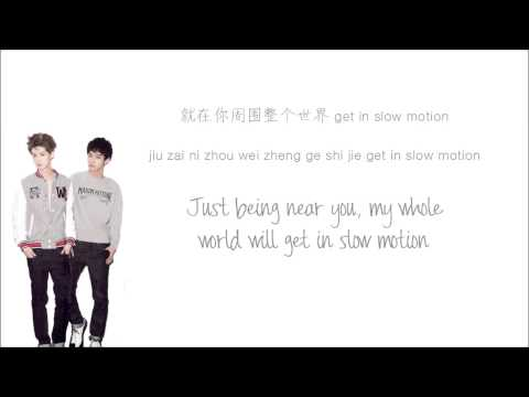 EXO-M - What is Love (Chinese Version) (Color Coded Chinese/PinYin/Eng Lyrics)
