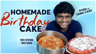EASY CAKE RECIPE FOR QUARANTINE BIRTHDAYS | #EasyEjaz 1 | Chai Bisket Food