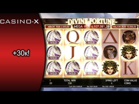лудомания казино играть онлайн сайт регистрация