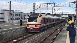 快速「E653系おかえり号」水戸行き大津港駅発車