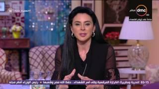 السفيرة عزيزة - جاسمين طه: الحادث الإرهابي الهدف منه التفرقة بين الشعب المصري