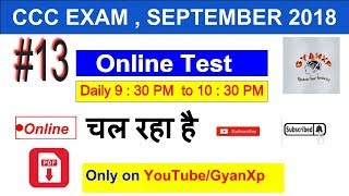 Online examination demo