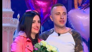 Вадим (Пава) Бжезинский сделал предложение девушке в прямом эфире СТБ!