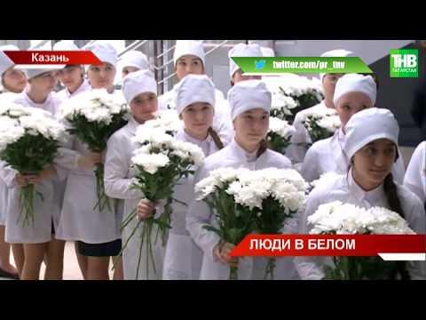 """Энвер Богданов получил награду в конкурсе """"Ак чэчэклэр""""   ТРВ"""