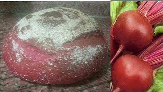 Pancar ekmeği (Beet bread)