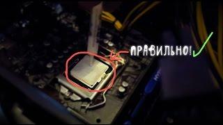 Как ПРАВИЛЬНО наносить термопасту (внутривенно) на процессор intel core i5 6600K / amd в 4K(Инструкции: 1) Купить хорошую термопасту (например, КТП-8,КТП-19,NANA CREASE,keraterm kp 12) 2) Подготовить компьютер и откл..., 2016-07-23T08:00:00.000Z)